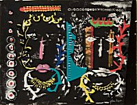 Foliate Heads II 72/75 | John Piper